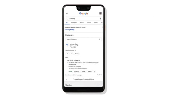 Google Search to suggest relevant queries at the top