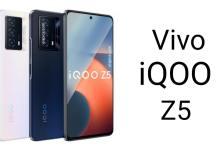Vivo iQOO Z5