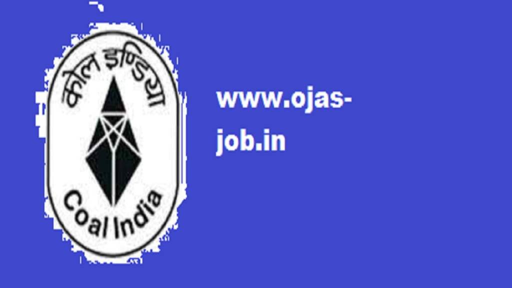 Coal India Ltd Clerk Recruitment 196 post Apply to the last date Educational qualifications 10 pass