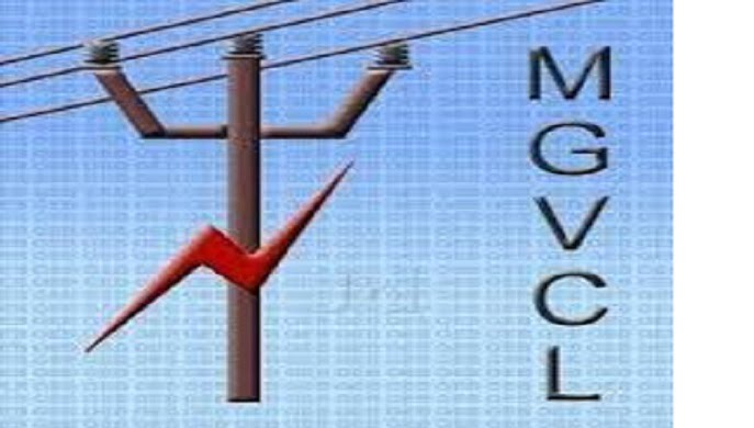 MGVCL Recruitment For CFRF 2021