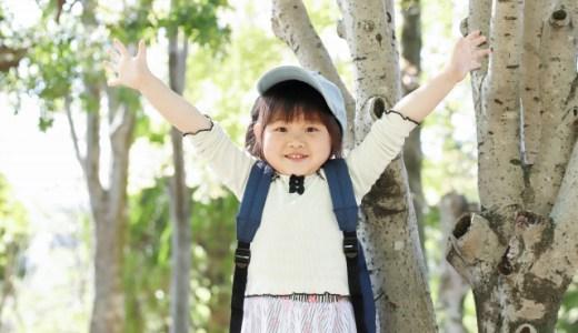 【保育士おすすめ】大阪市の茶臼山は最高の子どもの遊び場!〜3つの魅力と遠足でのポイント〜