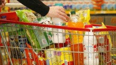 Photo of Inflação para famílias de baixa renda sobe 0,43% em julho