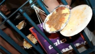 Foto de Fornecedor de refeições em penitenciárias cearenses passará por processo administrativo