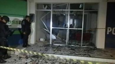 Photo of PINDORETAMA: Grupo usa estudantes como 'escudo' e explode banco