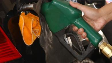 Photo of Petrobras: Preço da gasolina diminui e do diesel sobe hoje nas refinarias