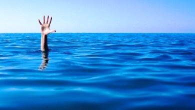 Photo of Aurora-CE: Rapaz morre afogado durante pescaria com irmão gêmeo