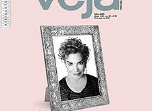 Foto de Lula vai processar revista Veja por capa que traz dona Marisa