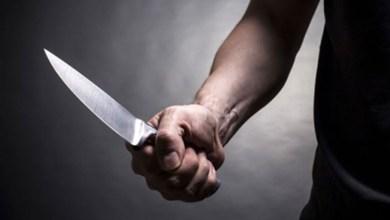 Photo of Jovem de 21 anos foi assassinado a facadas em Porteiras-CE.