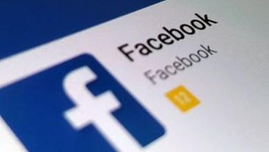 """Photo of Facebook: """"O nosso papel não é intervir quando os políticos falam"""""""