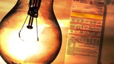 Foto de Contas de luz: Aneel autoriza reajuste que resultará em aumento de 3,9%