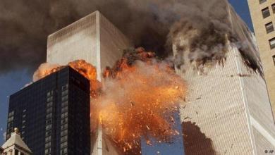 Atendado-de-11-de-Setembro
