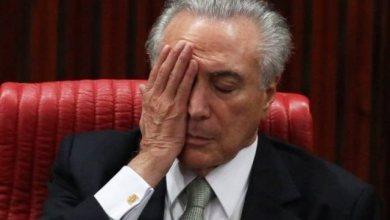 Photo of Polícia Federal aponta corrupção de Temer, Padilha e Moreira Franco; confira