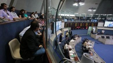 Foto de PEC que adia para 2020 aumento do teto de servidores do Ceará é aprovada