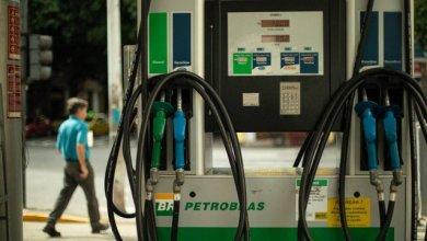 Foto de Petrobras reduziu preço da gasolina em até 4% nas refinarias