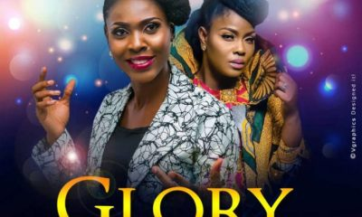 ALMIRA – GLORY TO YOUR NAME