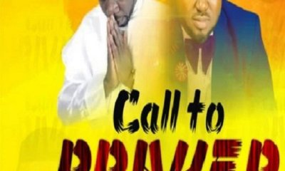 Call To Prayer By Image Ft Prophet Israel Oladele