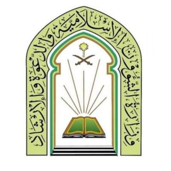 تعرف على أوقات صلاة العيد في مناطق المملكة أخبار السعودية
