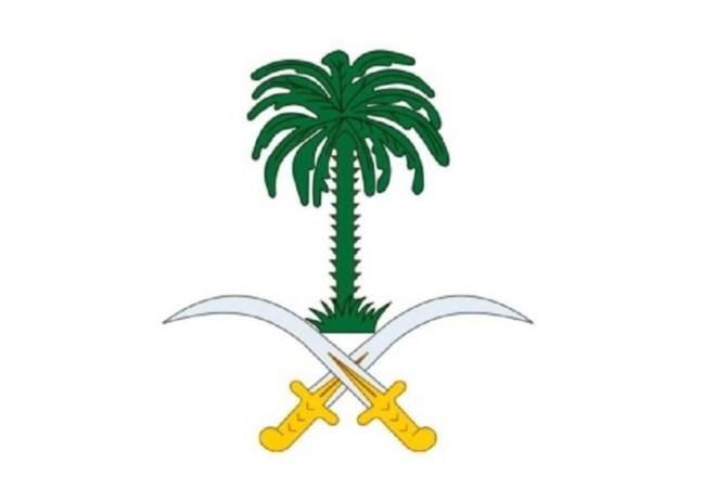 الديوان الملكي: وفاة والدة الأمير مشاري بن منصور بن مشعل بن عبدالعزيز – أخبار السعودية