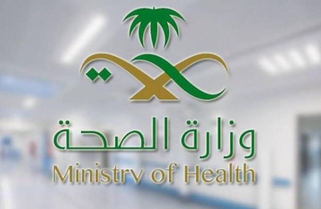 «صحة الرياض»: حقنة اللقاح الفارغة حدثت منذ شهر من ممارس صحي آسيوي.. وتم ايقافه – أخبار السعودية