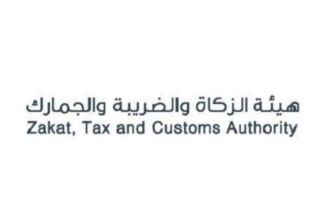 «الزكاة والضريبة والجمارك» تُحبط تهريب 1.2 مليون حبة من الألعاب النارية – أخبار السعودية
