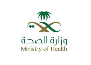 «الصحة»: 1253 إصابة جديدة بـ«كورونا».. ووفاة 13 وتعافي 1043 حالة – أخبار السعودية