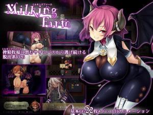 【Milking Farm】搾精牧場に潜むサキュバスから逃げ続ける脱出系RPG(ディーゼルマイン)