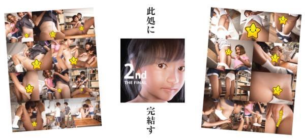 [おどうぐばこ] ねとられ少年×少女ものがたり 2 FINAL 〜とあるロリ&ショタのひと夏の思い出〜 [RJ294658] サンプル画像 02