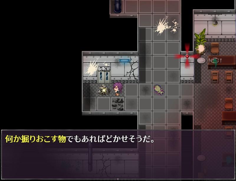 [ハウスゲーム] PANACEA Z -パナシーアZ- プレイ画面 サンプル 05