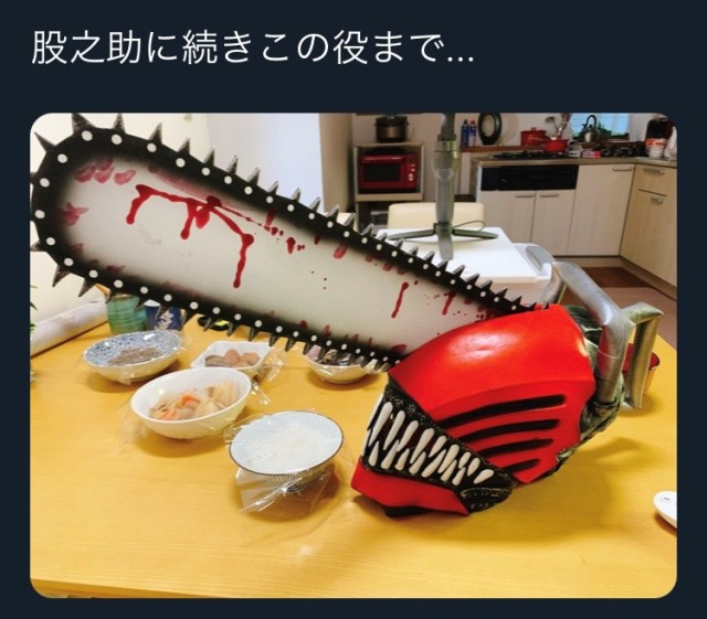 【朗報】鬼滅の刃に続き『チェンソーマン』のパロディAV発売か!?男優の意味深ツイートが話題に。