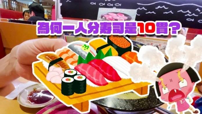 チコちゃんに叱られる壽司