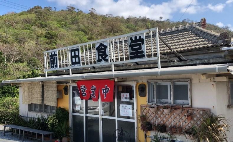 沖縄そば美味しいスパイシー