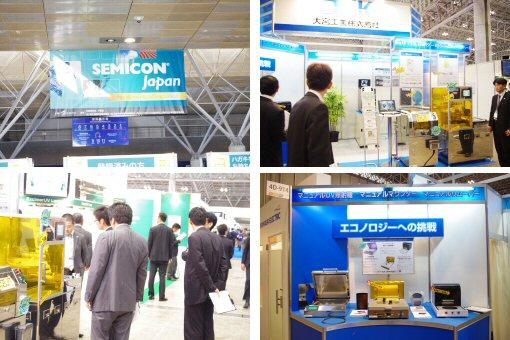 「セミコン・ジャパン2011」出展のご案內 | OHMIYA QUALITY