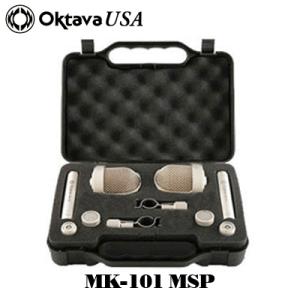 MK-101 Stereo Pair Silver