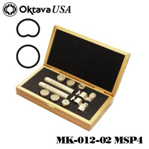 MK-012-02 MSP4 Silver