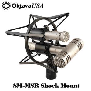 MK-012 Stereo Pair shockmount