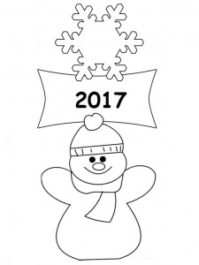 2017-mobil