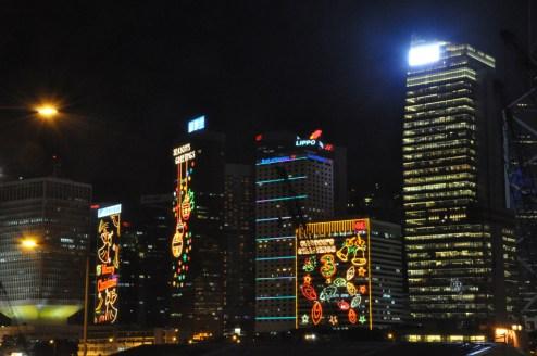 La Saint Sylvestre à HK
