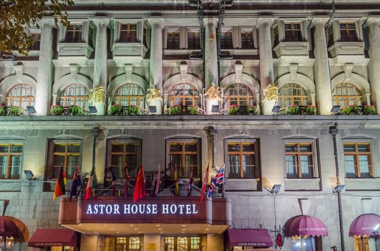 Façade de Astor House