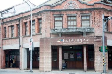 Xuehai Academy, ancienne caserne japonaise