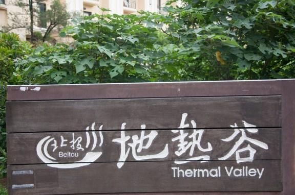 Entrée de la vallée thermale