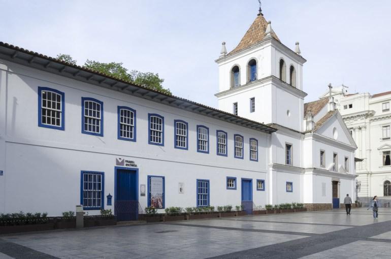 Monastère Sao Bento (1598)