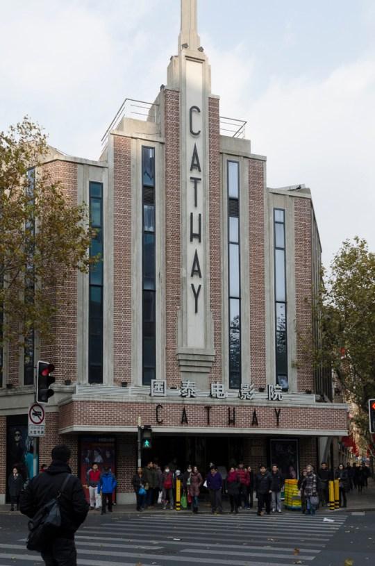 Cathay cinema (1932)