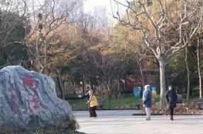 Parc Fuxing