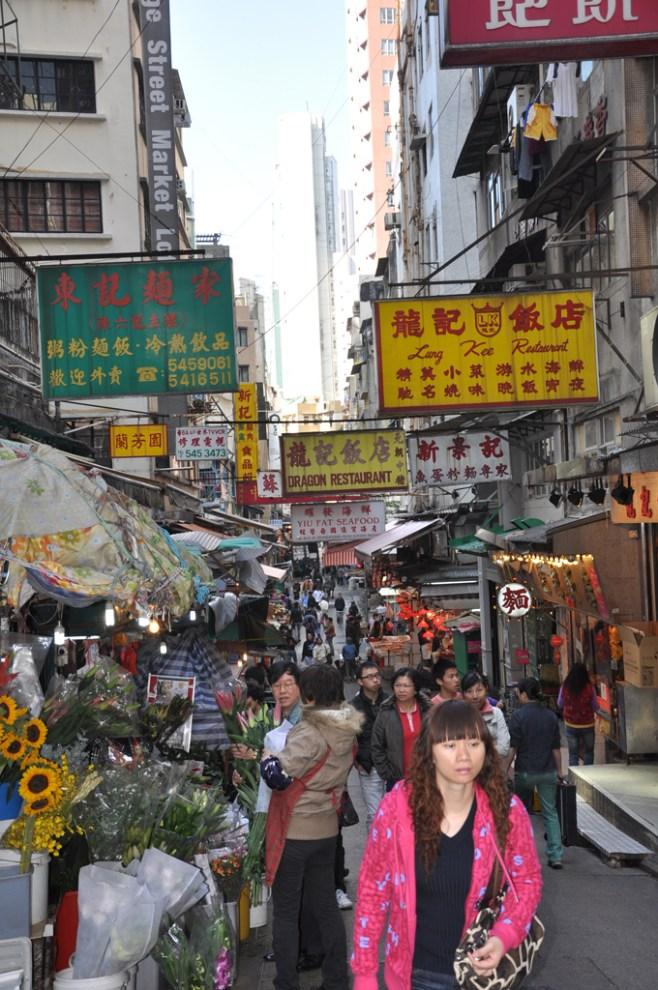020 Central HK