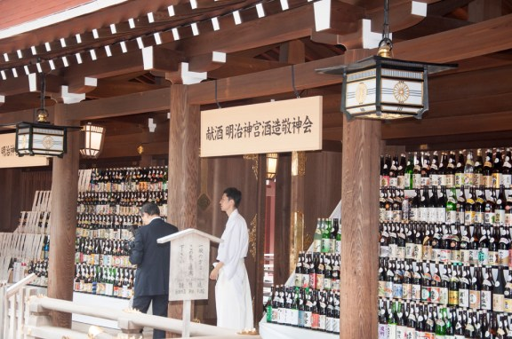 Tokyo Meiji jingu (bouteilles de Bourgogne)