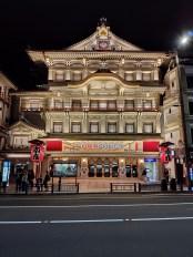 Quartier Gion à Kyoto (théatre Nabuko)