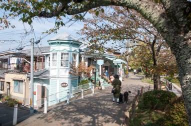 Kyoto: chemin des philosophes