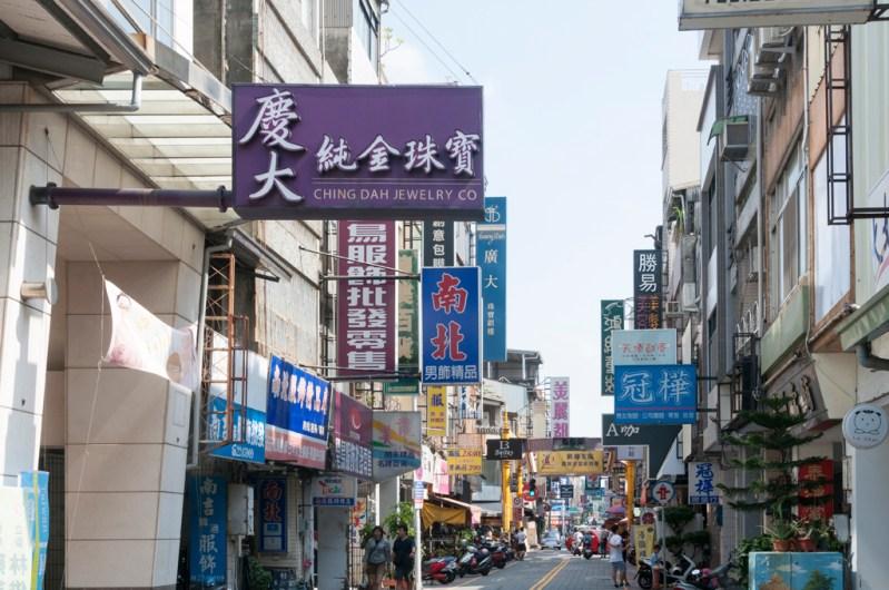 Une rue de Tainan plus moderne