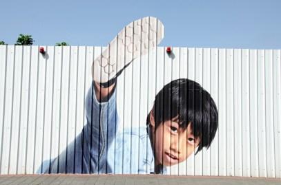 Street art à Tainan