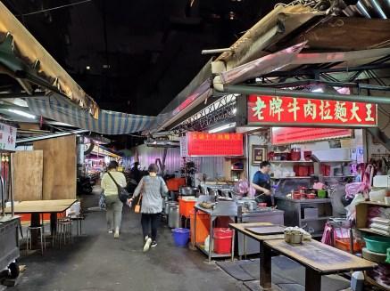 taipei night market de Xingxia